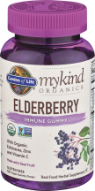 Elderberry Gummies product image.